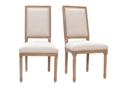 Lot de 2 chaises en tissu coloris naturel pieds bois clair AMAURY