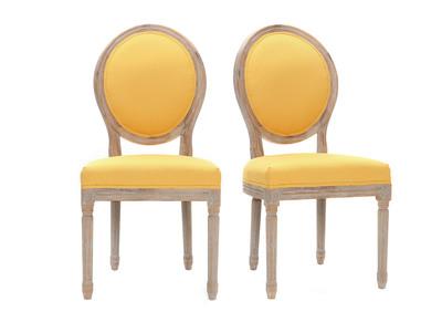 Lot de 2 chaises en tissu jaune pieds bois clair LEGEND