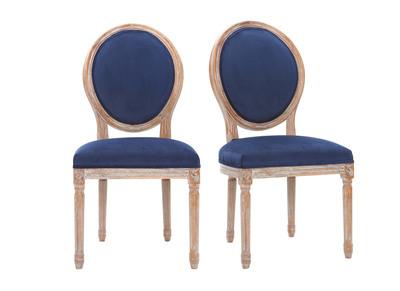 Lot de 2 chaises velours bleu nuit pieds bois clair LEGEND